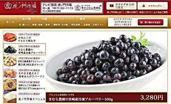 虎ノ門市場toppage.jpg