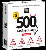 500 злобных.png