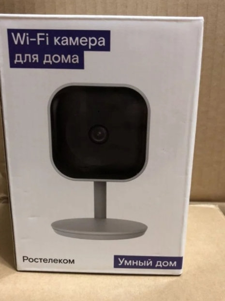IP Видеокамера с микрофоном IPC8232SWC-WE 2мп.