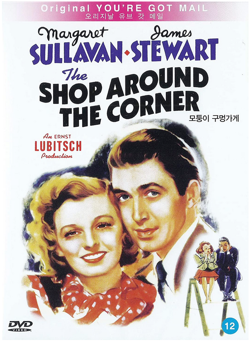 DVD cover The Shop Around the Corner Margaret Sullavan and James Stewart