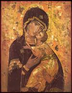 Byzantine Marian Rule of Prayer