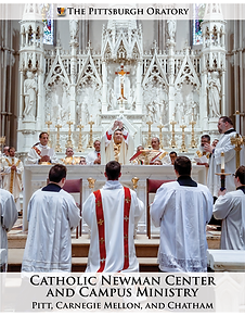 Campus Ministry Brochure Fall 2021 Cover Image.png