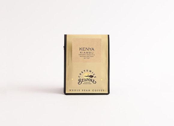 台北自家焙煎咖啡豆|Bespoke Roasters |淺烘焙| K E N Y A 肯亞