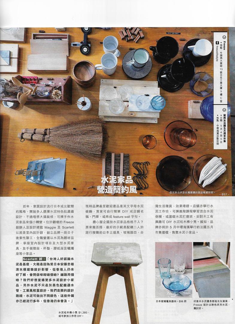 U magazine_April