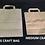 Thumbnail: Large Craft Bag