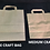 Thumbnail: Medium Craft Bag