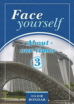 Cover About our times 3.jpg