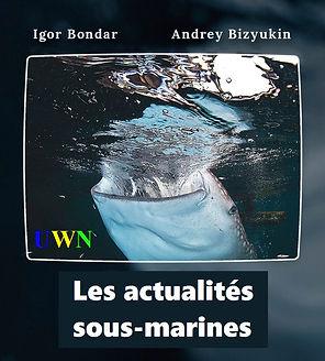 FR. UWN cover.jpg