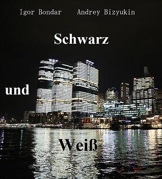 GER. Cover B&W.jpg