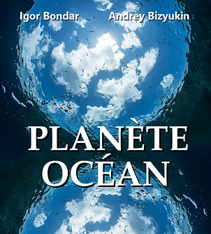 FR. Cover Planet Ocean.png