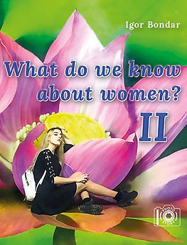 Cover About women 2 Half.jpg