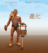 JP. Cover Evolution.jpg