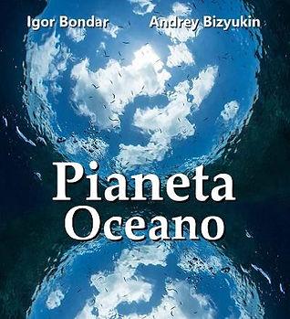IT. Cover Ocean Planet.jpg