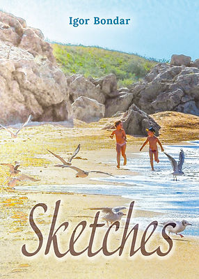 Sketches Cover.jpg