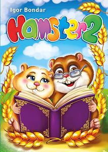 Cover Hamster-half.jpg