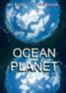 Cover Ocean Planet.jpg