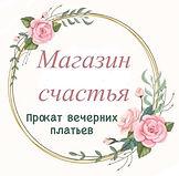 photo_2020-11-05_13-47-11.jpg