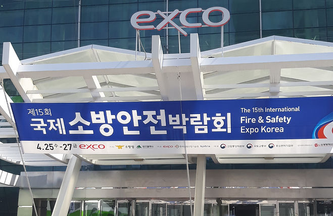 EXCO 참가사진.jpg