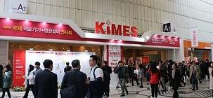 KIMES 2019.jpg