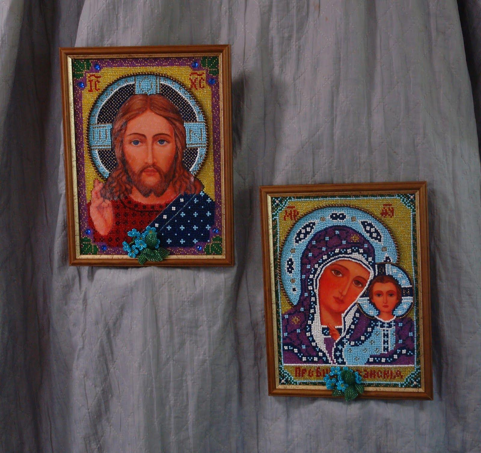 Wedding Couple icons