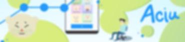 Banner_Design_Aciu.jpg