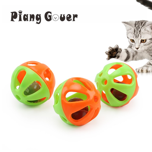 10pcs Plastic Pet Toy Small Bell Cat Hollow Out Toys For Kitten