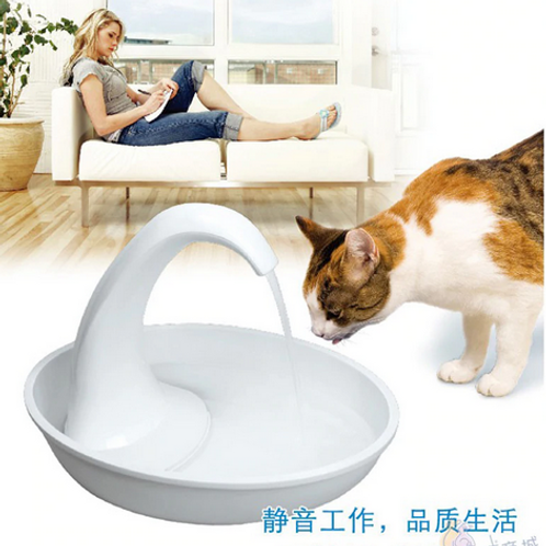 110-230V Faucet Pet Fountain Automatic Dog Water Feeder Cat Watering Bowl Purifi