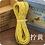 Thumbnail: 5mm diameter for Cat Tree, Cat toy 13 Colors