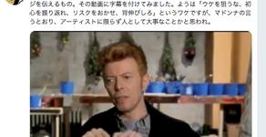 【2nd制作その28】シンクロニシティ