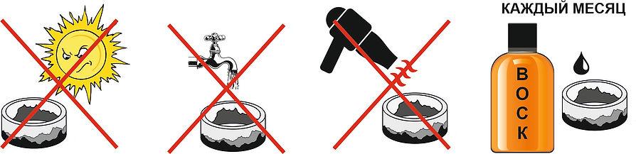 инструкция в картинках для колец 2.jpg