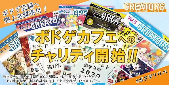 Twitter_promotion_image_start.jpg
