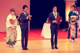 Receiving the Fukuoka Grand Prize