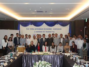 Seminar on the China-Myanmar Economic Corridor