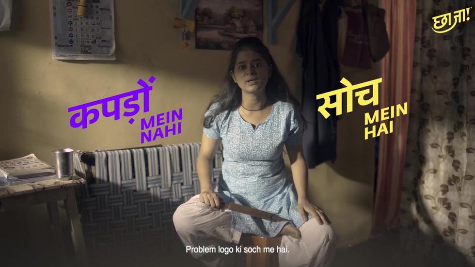 Girl Effect India