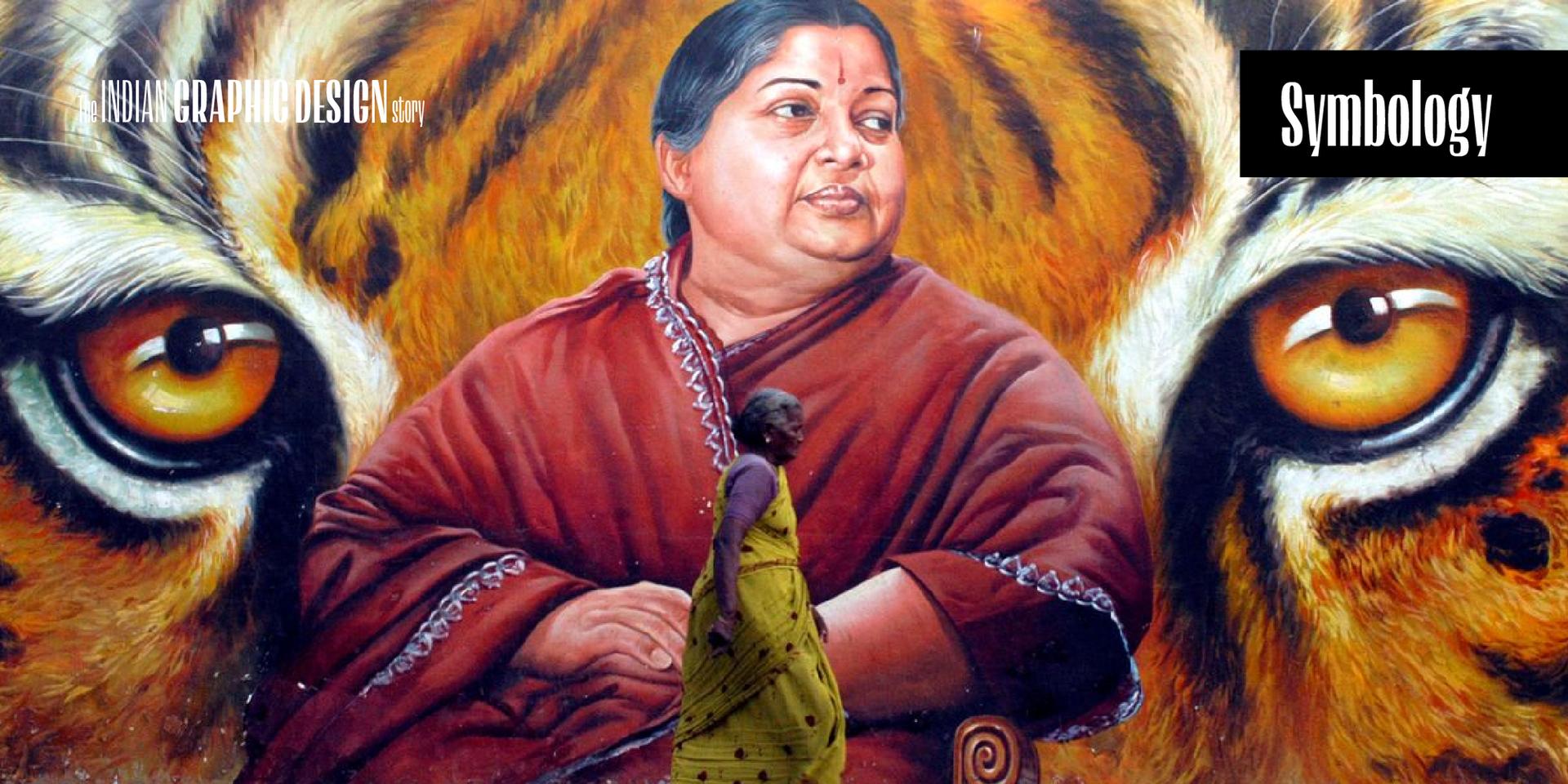 4-IndianEphemera