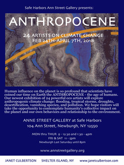 Anthropocene Exhibit