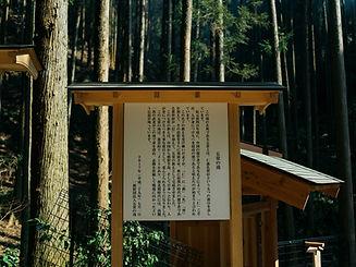 五常の滝,案内板,英語,翻訳