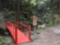 橋,五常の滝