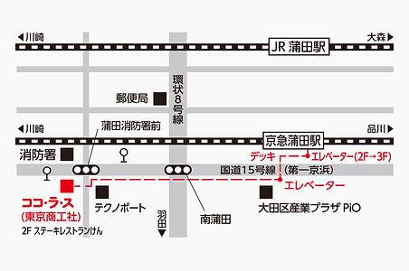 map_wheelchair.jpg
