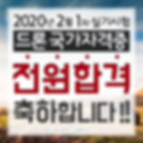20년2월_1팝업.jpg
