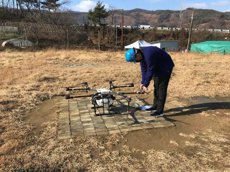 대전드론자격증!대전 무인항공교육원 드론미디어에서 하세요!(20201123)