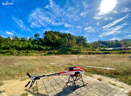 [무인헬리콥터자격증]헬기자격증교육-대전 드론미디어(2020.10.09)