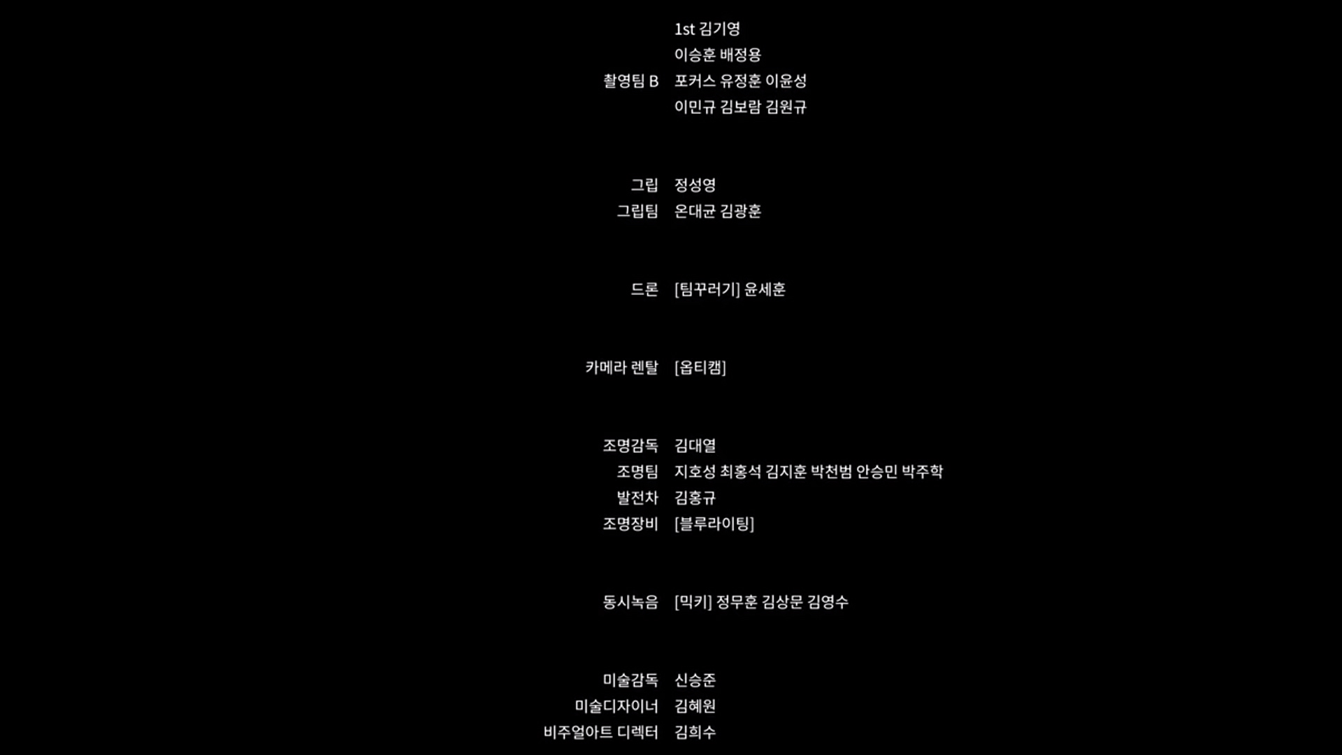 SBS 드라마 '배가본드'