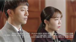 JTBC 드라마 '언터처블'