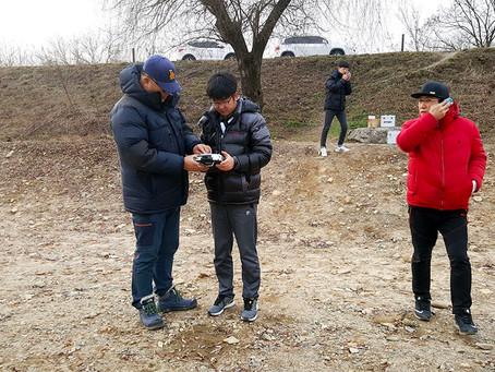대전 초경량비행장치 비행자격증명 국가자격증 교육