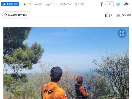 드론전망 / '소방드론' 활용해 하동 형제봉 조난 등산객 구조_오마이뉴스 발췌