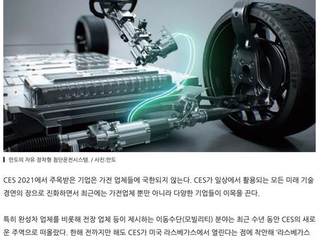 드론전망 / 차량 실내 활용, 드론 배송 등 혁신 경쟁_이코노미스트 발췌