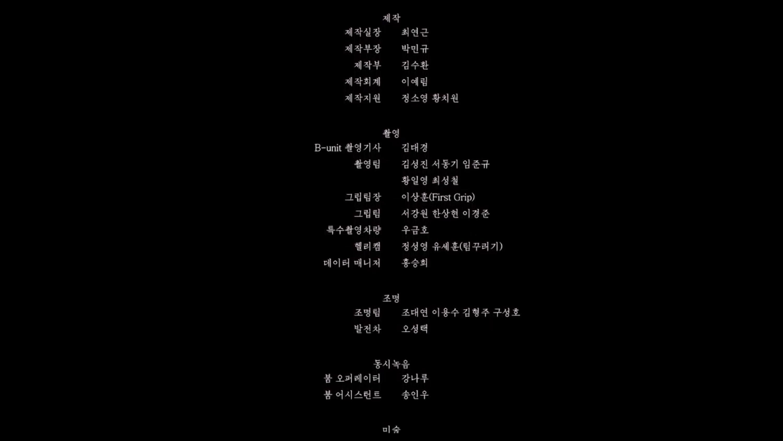 영화 '미친사랑(구-연어)'