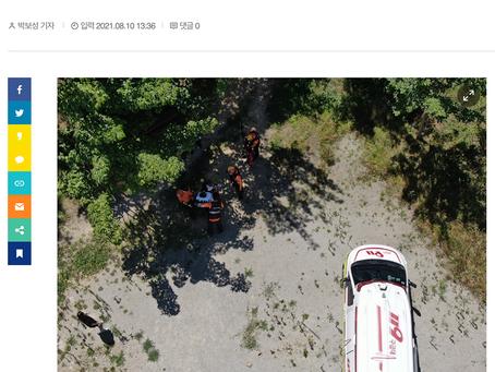 드론전망 / 산악구조 현장 드론 활용 인명구조_충청일보 발췌