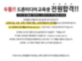 20200319_교육팝업.jpg